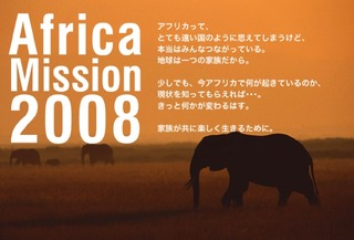 african mission2